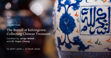 Burrell at Kelvingrove: Collecting Chinese Treasures