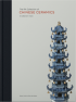 The RA Collection of Chinese Ceramics Volume IV by Maria Antónia Pinto Matos