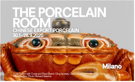 Prada Foundation: The Porcelain Room. Chinese Export Porcelain